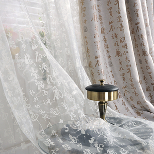 Chinese style classical chinese style thickening dodechedron velvet curtain