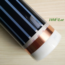 10m2 Electric floor heating electric infrared film temperature low electrical carbon heating film warm floor mat(China (Mainland))