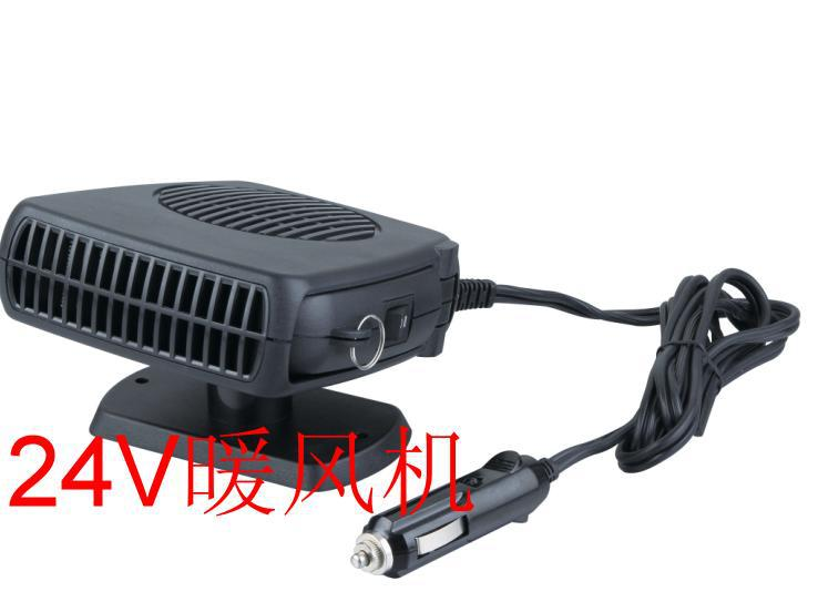 CAR FAN NEW 24V DC ceramic car heater CAR AUTO PORTABLE SPACE HEATER