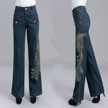 Free Shipping 2015 New Fashion Autumn And Winter Thick Plus Size XXL Loose Wide Leg Pants Straight Jeans Trousers Embroidery