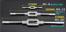 Envío gratis alta calidad 1 unid manual llave del grifo screw tap tap wrench Holder mano bisagra es adecuado para M4-M12 manual grifos