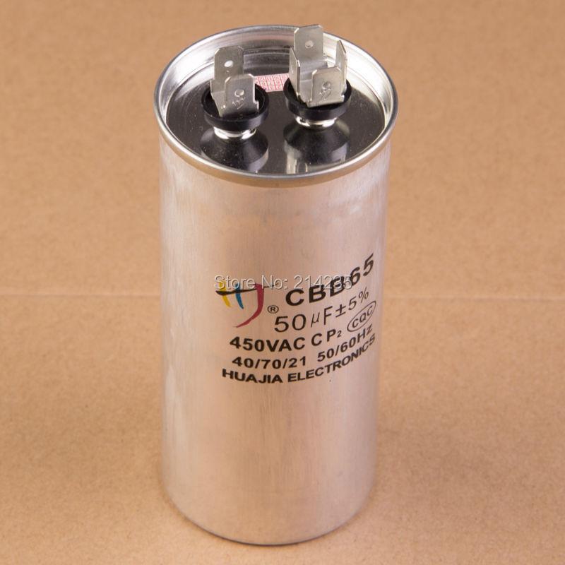 CBB65 Air conditioning capacitor 50uf