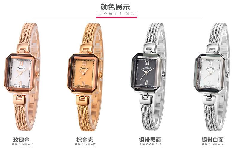 Юлий леди женщина наручные часы кварцевых часов лучший мода платье корея браслет группа прямоугольник девушка рождественский подарок JA-716