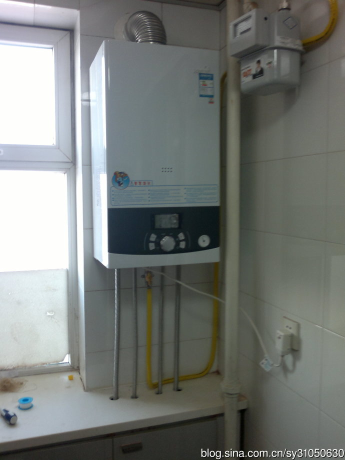 Gas Hot Water Boiler Furnace ~ Gas wall boiler mounted heating hot water