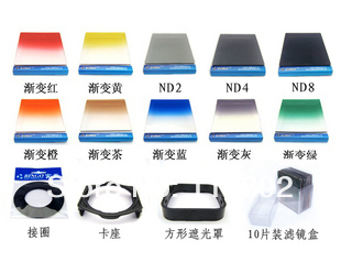 52mm Adapter ring+ 11pcs Square color Filter Kit + Filter holder+square lens hood+ Filter case For Cokin P series+free shipping(China (Mainland))