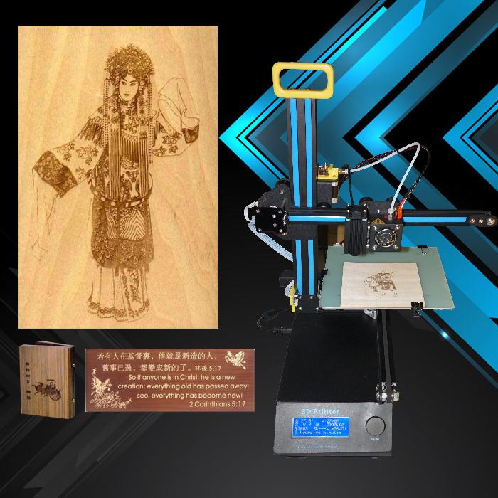 New Vesion Portable Mini Laser DIY Impresora 3D Printer Kit with Engraving Function