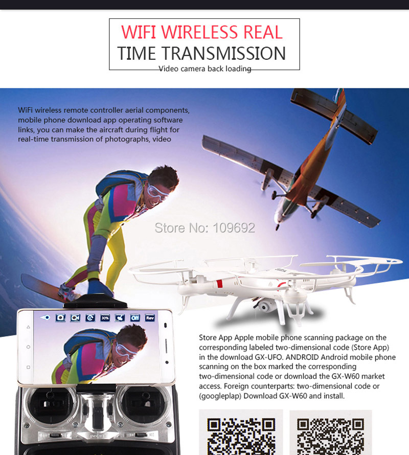 Free shipping HQ898B Aerial UAV huanqi RC Drones 2MP HD CAM WIFI FPV Real-time 6-axis 2.4G Quadcopter Headless VS H11D X6SW H12C