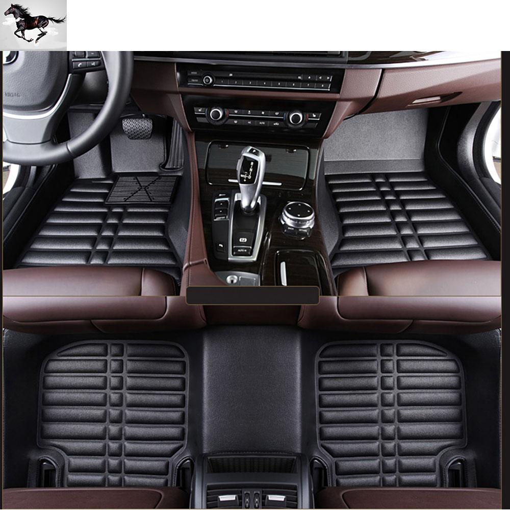 Custom Full Set Car Mat Floor Mat Car Liner Car Carpet For