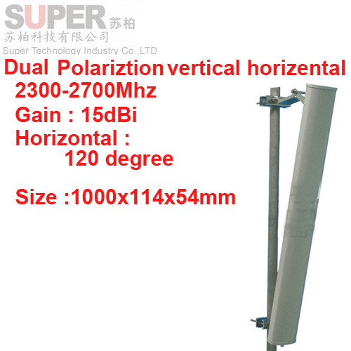 15dbi vertical horizental polarization 120 deg 2.3-2.7G Panel antenna 2.4G wifi antenna Base station FDD 4G antenna,TDD antenna(China (Mainland))