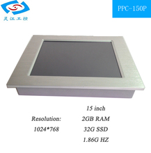 Rugged Tablet 15 inch Fanless Mini Industrial Touch Screen Panel PC multitouch(China (Mainland))