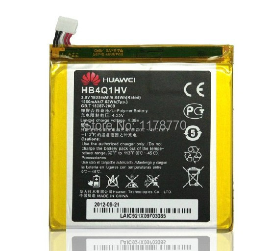 high quality + tracking code 100% New Huawei HB4Q1HV Battery 1850mAh For Huawei Ascend P1 U9200 T9200 U9500 D1 smart cell phone