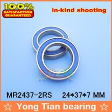 BB90 MR2437-2RS, MR2437 LLB, MR243707(24*37*7 mm) Bicycle BB90 bearing