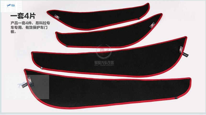 Inner Door protection protective pad kick pad 4pcs For Vauxhall / OPEL Mokka / BUICK ENCORE 2013 -2015