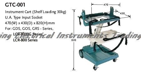 4-8 days arrival GWINSTEK GTC-001 Instrument Cart, 120V Input Socket, Self Loading 30kg GDS/GOS/GRS-Series<br>
