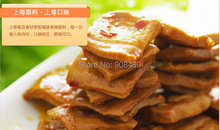 Dried tofu 90g Rich in protein snack chinese food spicy nutrition products soybean Grain Products