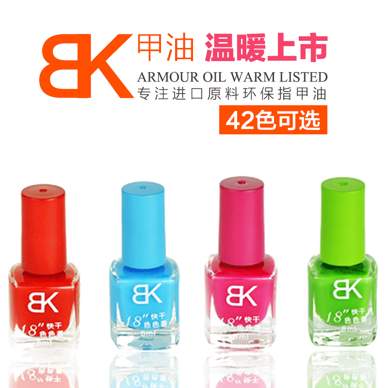 free shipping 10pcs/lot Bk nail polish oil set nude color candy color nail polish oil quick dry paillette 6 bottle(China (Mainland))