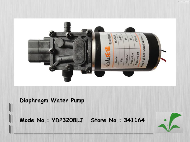 high pressure water diaphragm pumps, 12v, 6A, 80W, used gardening sprayer, car wash, etc. automobile pump - Green Grass of Home store