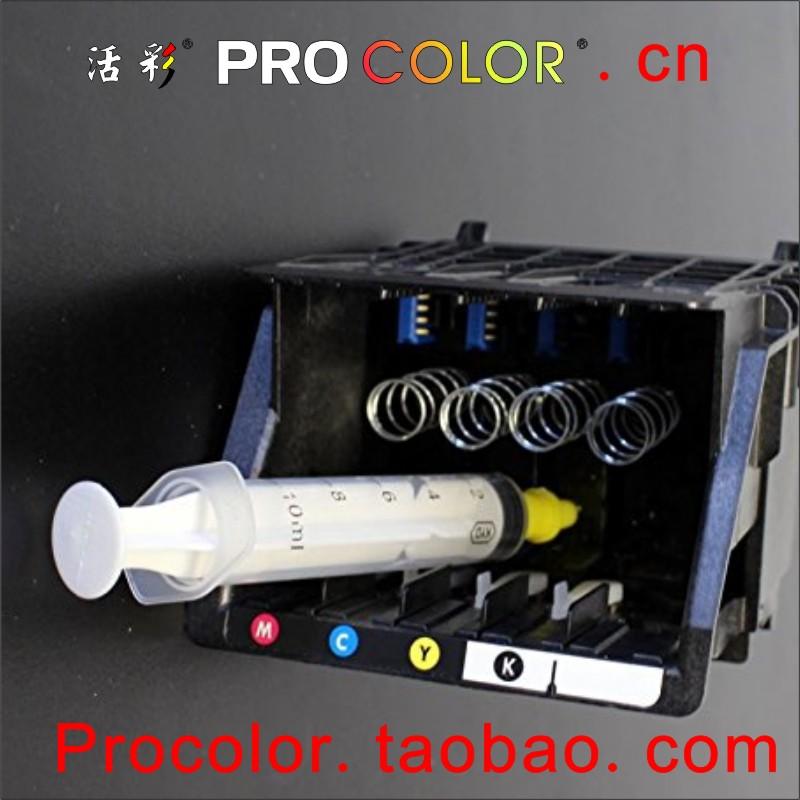 PROCOLOR-brand-cn-HP950-1