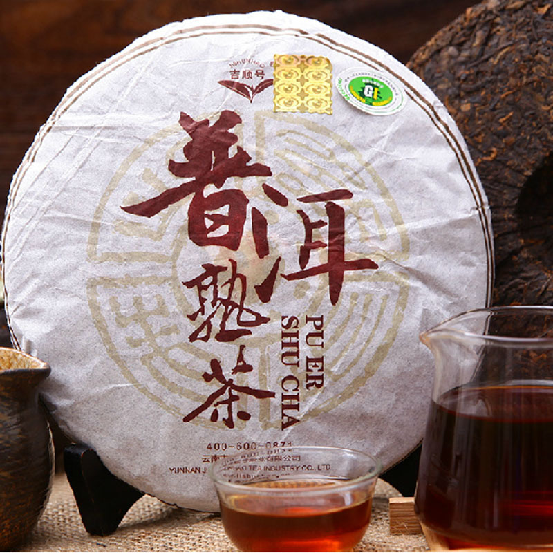 Classic pu er tea 357g Menghai cooked tea Puer tea trees in Yunnan Seven cakes Slimming puer tea Green food Quality assurance<br><br>Aliexpress