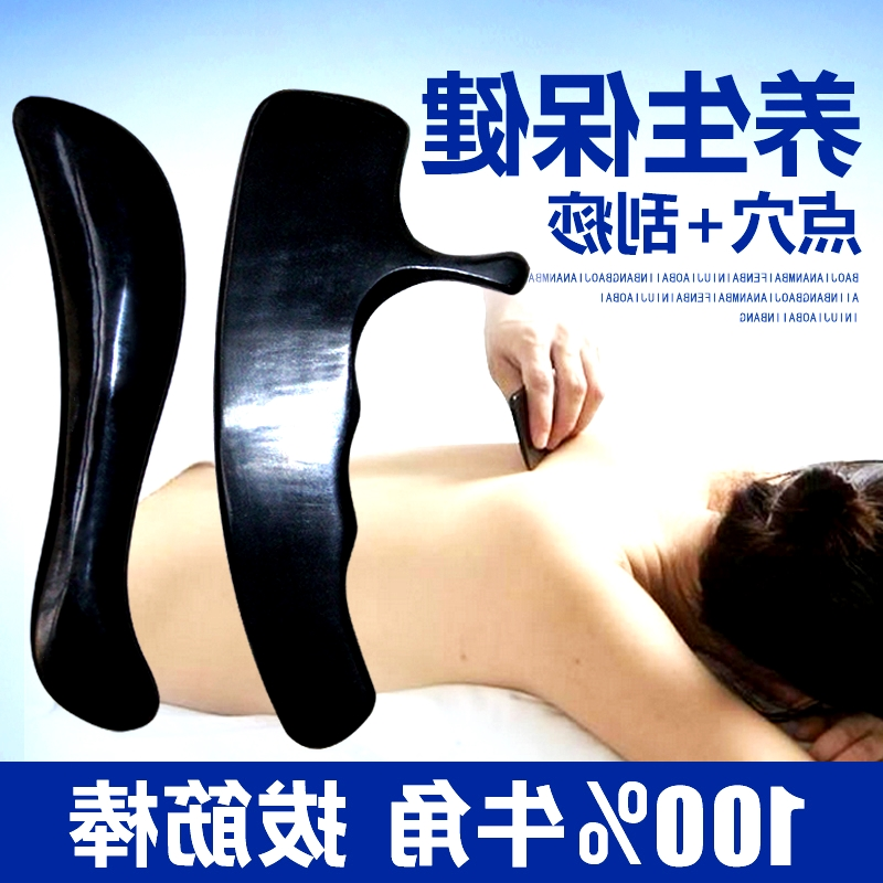 Scraping Plates Chinese Traditional Acupuncture Massage foot point core Dial ribs Tool Gua Sha Board Therapy Natural ox horn HOT