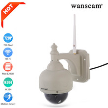 Wanscam HW0038 HD H.264 Onvif 1.0 Megapixe Waterproof IP Camera Pan/Tilt Dome Outdoor Network Wireless PTZ IP Camera WIFI CCTV(China (Mainland))