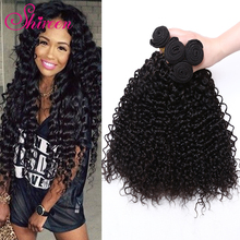 Cheap Brazilian Human Hair Curly Weave Wet and Wavy kinky curly Unprocessed Brazilian Virgin Hair Extensions Tissage Bresilienne