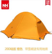 Top Quality Double Layer 1 Person 4 Season Silicon Aluminum Rod Windproof Stormproof Winter Outdoor Camping Tent with Snow Skirt