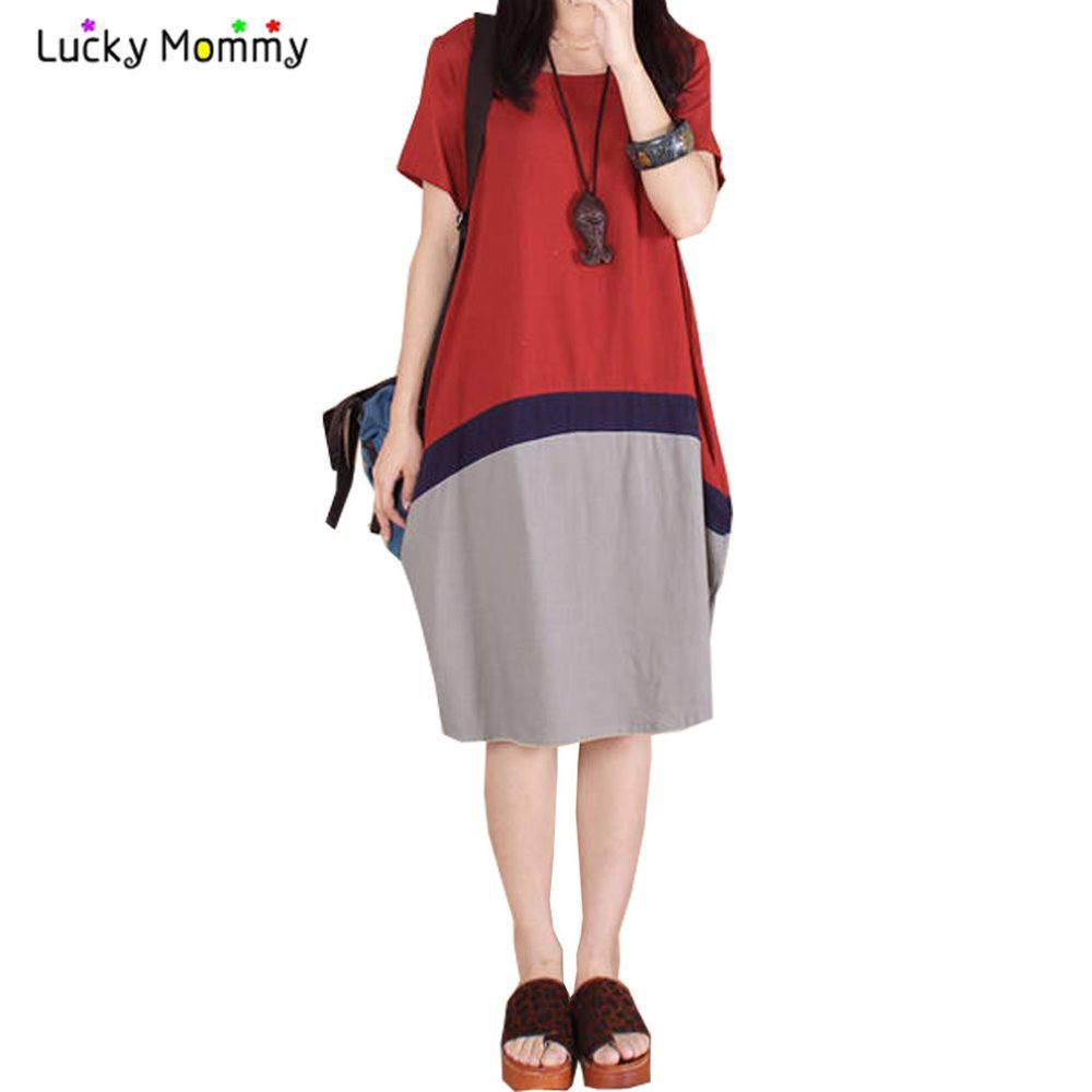 Online Maternity Clothing
