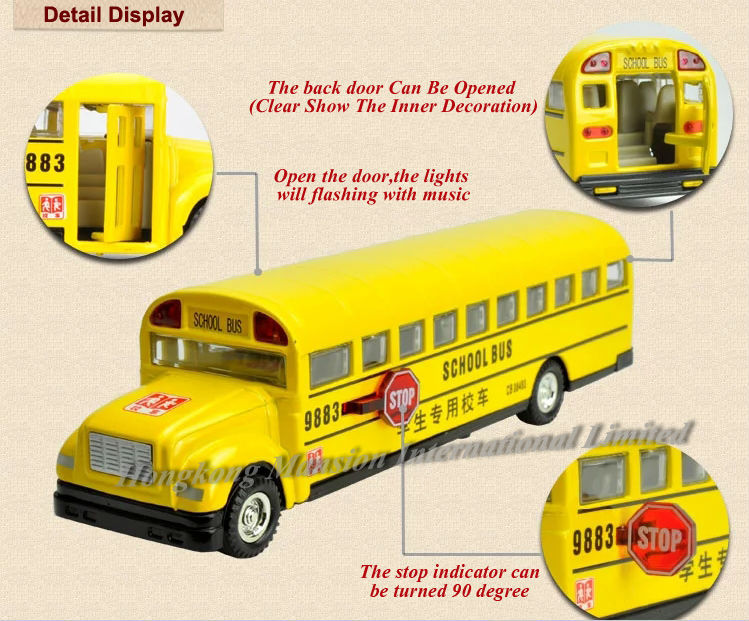 132 Car Model For Bluebird School Bus style 2 (7)