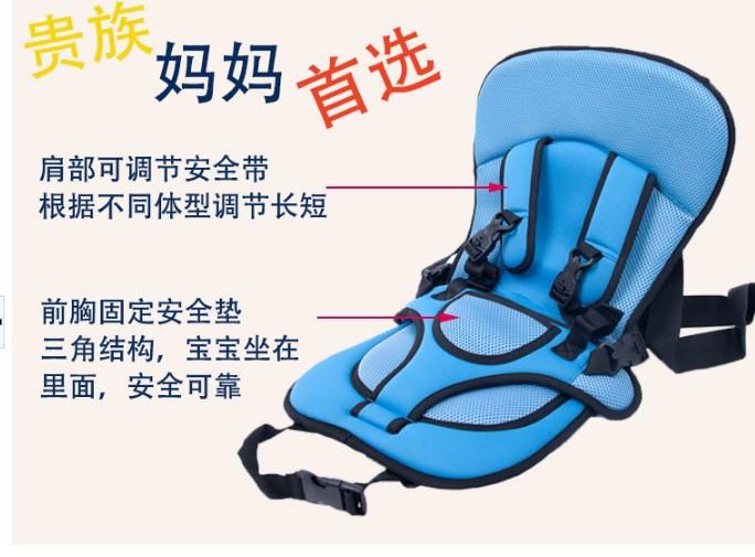 Многофункциональный портативный Автомобильный крышка безопасности детей Малыш Сиденья