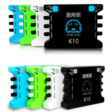 Free shipping XOX K10 USB independent sound card external sound card for Mobile notebook desktop computer