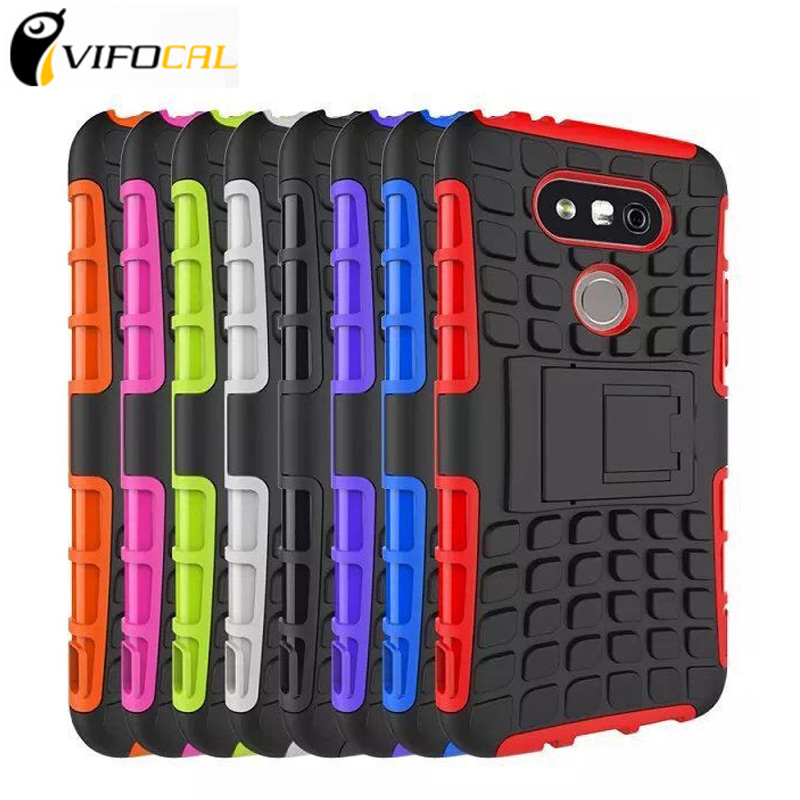 Mobile Phone Case TPU & PC Hydrid Armor Kickstand Hard Silicon Back Cover Anti-Knock Rugged Case For LG G5(China (Mainland))