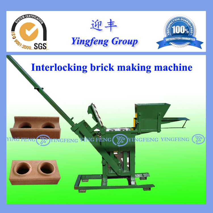 Yingfeng Concrete Block Machinery Building Material Brick Machinery for Africa(China (Mainland))