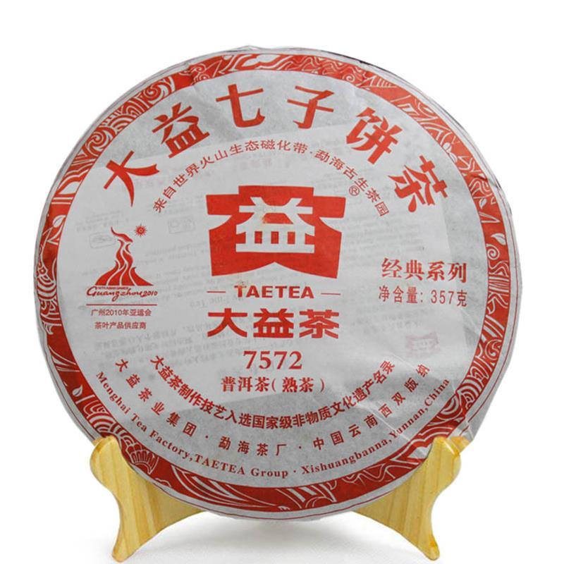 7572 Dayi Puer Tea Cake 357g Yunnan Menghai Ripe Puerh 2010 Year Slimming Shu Pu Erh
