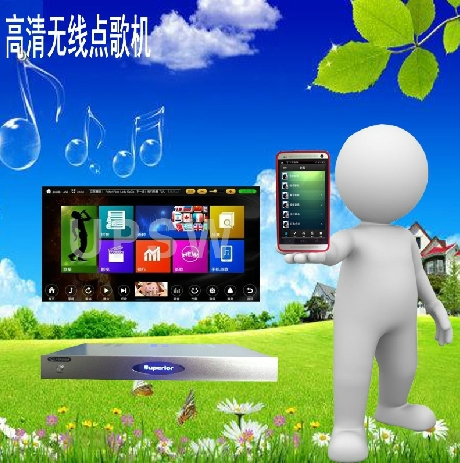 Family KTV VOD mobile wireless wifi wireless karaoke ok karaoke machines 2T hard drive over 40,000 songs(China (Mainland))