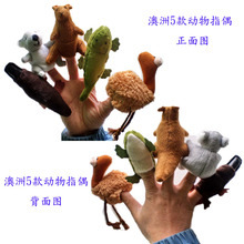 Free Shipping 5pcs/lot Australian animal Finger Puppets,Talking Props baby learning plush toy  t(China (Mainland))