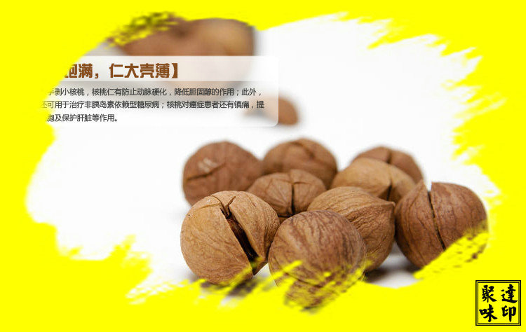 Hot sale Chinese walnut pecan hickory nut with Full walnuts and thin skin A delicious snacks