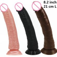 8.2 дюймов 21 см длинные большой черный/плоть/коричневый/розовый/фиолетовый фаллоимитатор Донгов, секс дик, реалистичная пениса, Секс Игрушки для женщин продукты секса