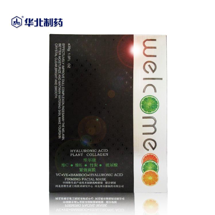 North China pharmaceutical This vitamin C VC, bamboo charcoal firming facial mask(China (Mainland))