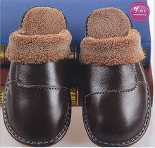 Genuine Leather 2016 Winter Women Home Slippers Plush Fur Winter Slippers Waterproof Indoor Slippers