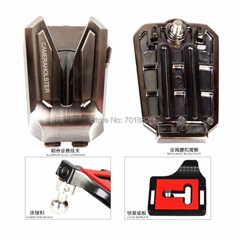 """Metal Camera Waist Buckle Quick Release Clamp Holster with 1/4"""" for Clamping Belt Thickness with 1cm UK-A8S Waist Belt Holder"""