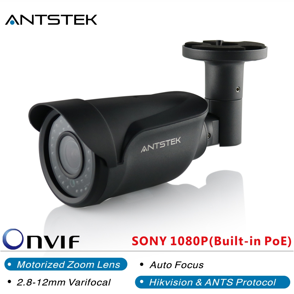 ANTS 2MP 2.8-12mm Motorized Zoom Lens SONY IMX323 Onvif 2.42 outdoor PoE Bullet IP Camera support ANTS and Hikvision Protocol(China (Mainland))