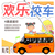 School bus remote control car acoustooptical music remote control bus small school bus toy