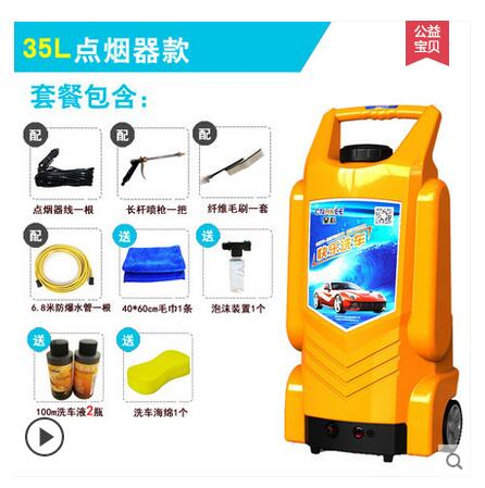 Car washer Hhigh pressure Portable Pressure washer Car wash water gun 12V 60W 35L 7m water just car(China (Mainland))