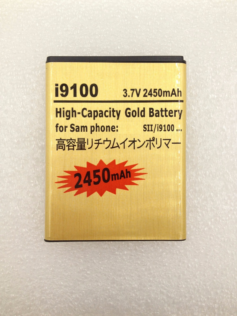 2450mAh Gold Battery For Samsung Galaxy R Galaxy S2 i9100 I9103 Hercule EB-L102GBK(China (Mainland))