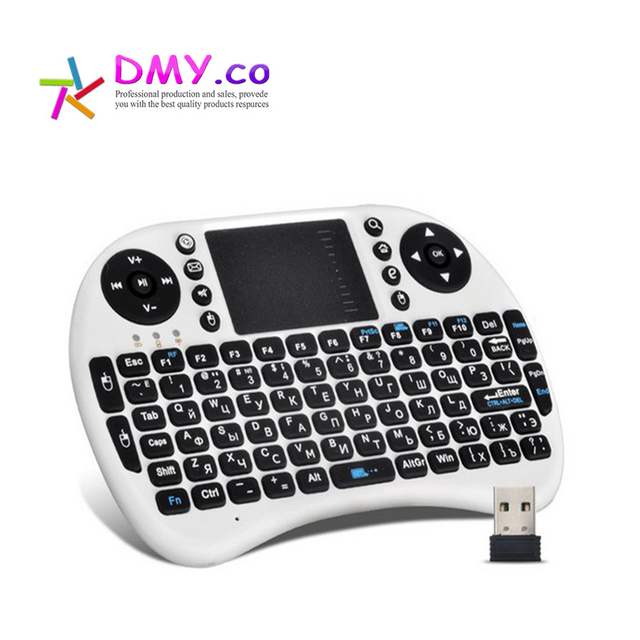 i8 wireless keyboard function keys swotch applications