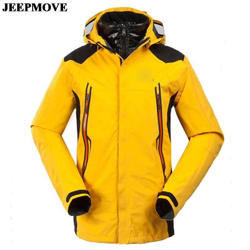 2015 new outdoor men's three adhesive removable windproof waterproof jacket feather cotton liner Ski 5 color S ~ 2XL W52