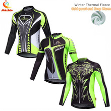 Buy Winter Cycling Jersey Long sleeve 2017 Thermal Fleece Bicycle Jacket Bike Wear Clothing Maillot Roupa Ciclismo Invierno Hombre for $22.99 in AliExpress store