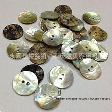 Buy 25pcs 9-30mm DIY Sewing Accessories High quality natural shell buttons 2 holes buckle Ma Pui decorative sweater,shirt buttons for $2.99 in AliExpress store