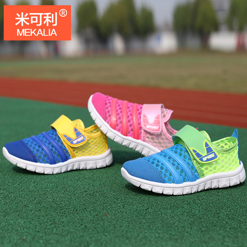 summer children sports shoes for boys shoes girls walk shoes 2 to 7 years old pvc soft material kids shoes retail / pair JT-603(China (Mainland))